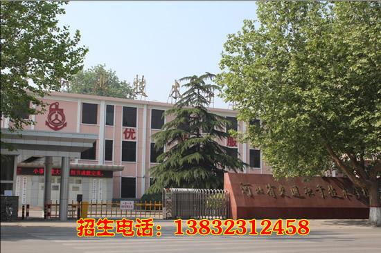 河北省交通职业技术学校2017年秋季招生简章