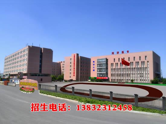 石家庄同济医学中等专业学校2018年春季招生简章