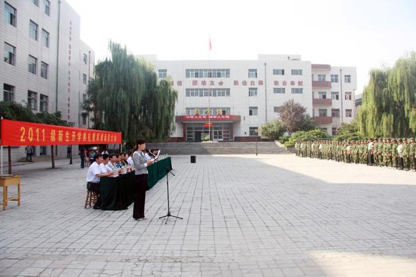 junxun1.jpg