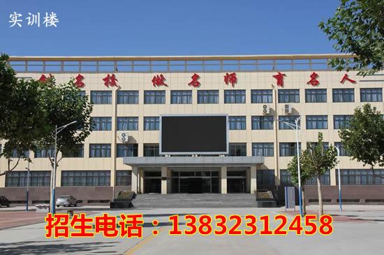 河北经管技工学校